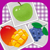 Card Match Fruits - Free endless card matching game for boys, girls and kids