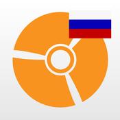 Tренировочное приложение Pilot Vocabulary (русский и английский языки) vocabulary