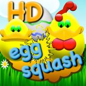 Egg Squash HD