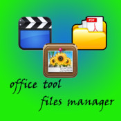 filesManager image files
