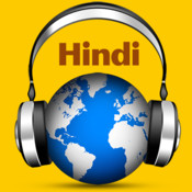 Hindi Radio - India Radio for Bollywood, Hindi, Desi Music with News and YouTube videos