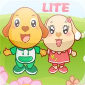 高清儿歌动画-Lite