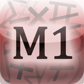 Mathematics - Mechanics 1 (AIO) - A-Level