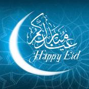 60 Eid Greeting Cards + BONUS (10 free cards)