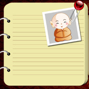 Gratitude Journal for iPad