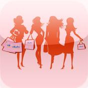 Mirror Mirror-Handbag Lite (Style Trend Fashion Brand Collection)