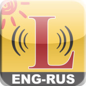 U-Learn: Learn Russian On-The-Go (for native English  speakers)