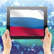 My Flag App RU - The Most Amazing Russian Flag