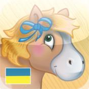 Smart Speller Ukrainian HD