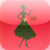 Mirror Mirror-Handbag (Full Version) (Style Trend Fashion Brand Collection)