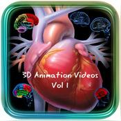 3D Animation Medical Videos Vol1