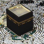 Hajj for iPad - Pilgrimage to Mecca according to Quran and Sunnah