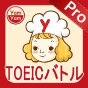 TOEICバトル:日韓戦PRO-yamyam