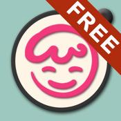 Baby Hub Free - Baby Activity Tracker