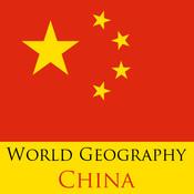 World Geography Quiz - China