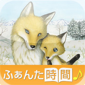 "Buying Mittens(""Fantajikan"" Picture Book series)"