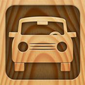 Trip Cubby Lite • Mileage Log