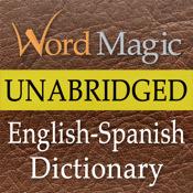 English-Spanish Unabridged Dictionary