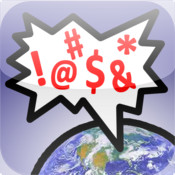 iSwear: The Global Swear Jar