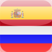 YourWords Spanish Russian Spanish travel and learning dictionary
