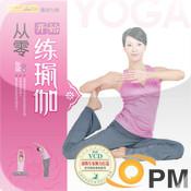 瑜伽生活馆系列《4周修炼瑜伽美人》