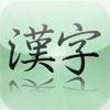 Midori (Japanese Dictionary)