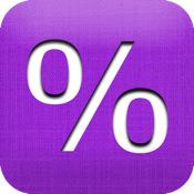 Tax Me : Sales Tax Calculator