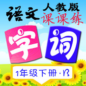 Chinese Characters and Words (For PEP Primary textbooks - Grade 1-A)-free