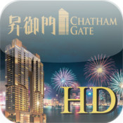 昇御門 Chatham Gate HD