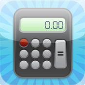 BA Financial Calculator Pro financial aid for college