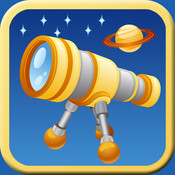 Astronomy Guide - Flashcards, Terms, & Quiz
