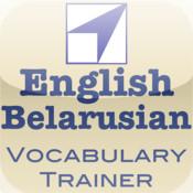 Vocabulary Trainer: English - French