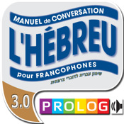 Hebrew – A phrase guide for French speakers | PROLOG