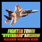 "Movie of AIR SHOW vol.9 FIGHTER TOWN ""NYUTABARU"" movie making digital overlay"