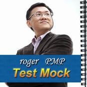 Procurement Management for 10 PMP® and CAPM® Practice Exam Questions