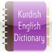 [وێنه: 2676-1-kurdish-english-dictionary.jpg]