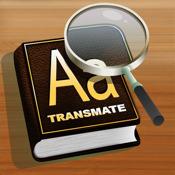 TransMate ~ Google translate and offline dictionary