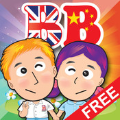 Baby School-Chinese & English