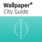 Kyoto: Wallpaper* City Guide