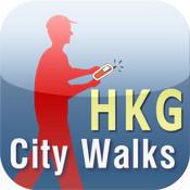 Hong Kong Walking Tours and Map