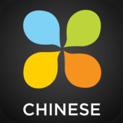 Living Language - Chinese for iPhone