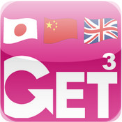 GET3 in One EN/JP/CH Everyday expressions (Basic)