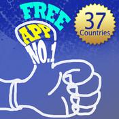 무료앱! Free App No.1 Super! for iPad킹왕짱 (Most Wanted Smart Ranking) wanted