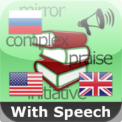Russian English Vocabulary Trainer