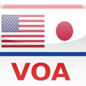 VOA English Learner - Special Edition for Japanese to Practice Reading and Listening English with VOA (builtin English Japanese Dictionary - English English Dictionary and 2500 English Phrase )