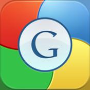 Mercury for Google Apps Pro