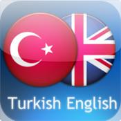Turkish English Dictionary - sözlük - Dict Box