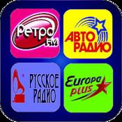 BEST RUSSIAN RADIO Hi-Fi for iPad