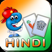 Learn Hindi Baby Flash Cards : Language Learning Flashcards for Preschool Kids to Adults