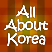 All About Korea north korea tourism